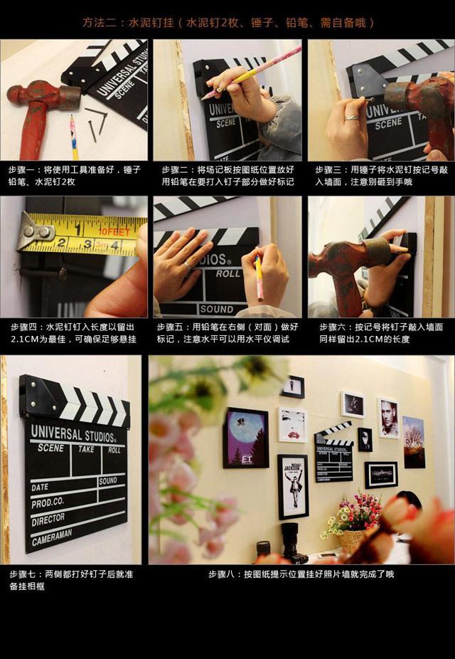 【实木相框创意照片墙】-null-相片墙/相框