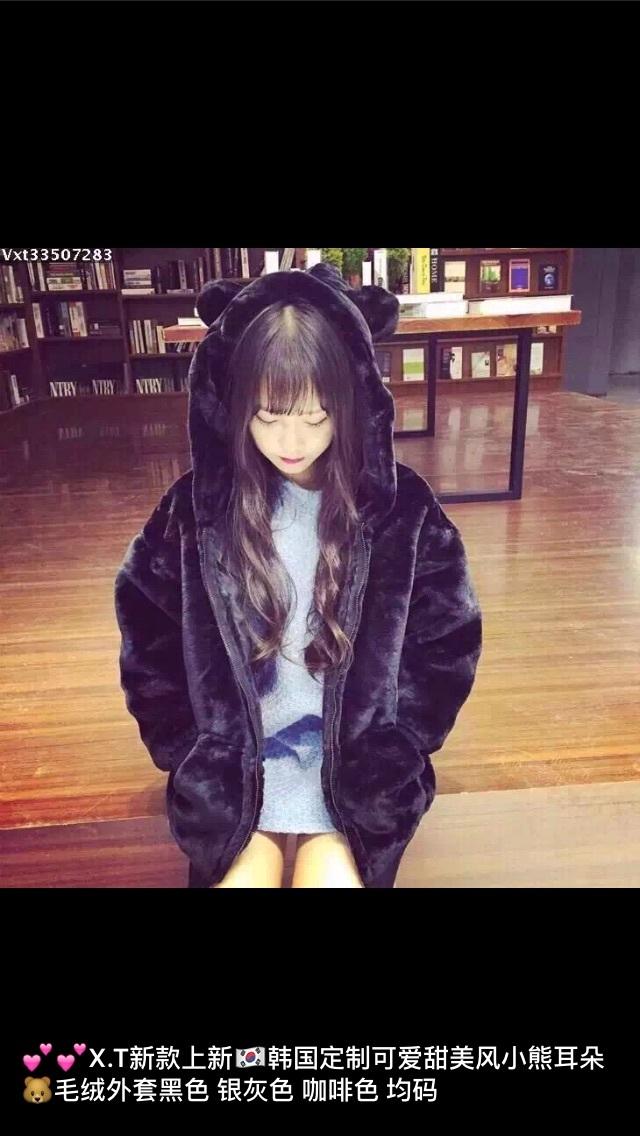 韩国定制可爱甜美小熊毛绒闺蜜外套