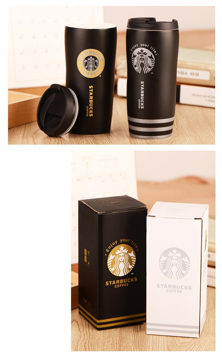 小太阳~黑白星巴克陶瓷咖啡杯