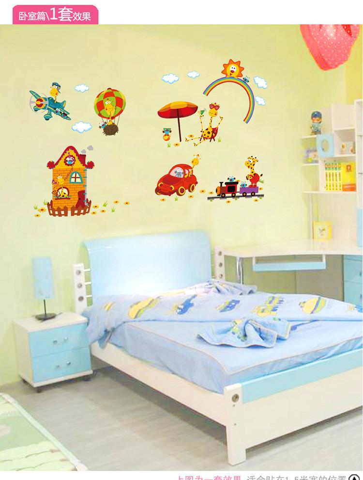 【【简一】卡通彩虹气球飞机汽车墙贴画】-家居-贴饰