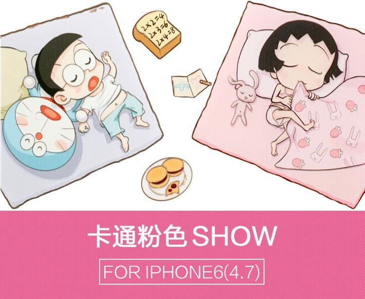新款苹果iphone6可爱蜡笔小新樱桃小丸子卡通手机壳包邮