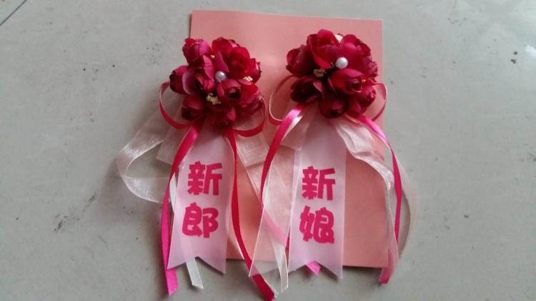 【欧式婚礼胸花 新郎新娘胸花结婚庆用品