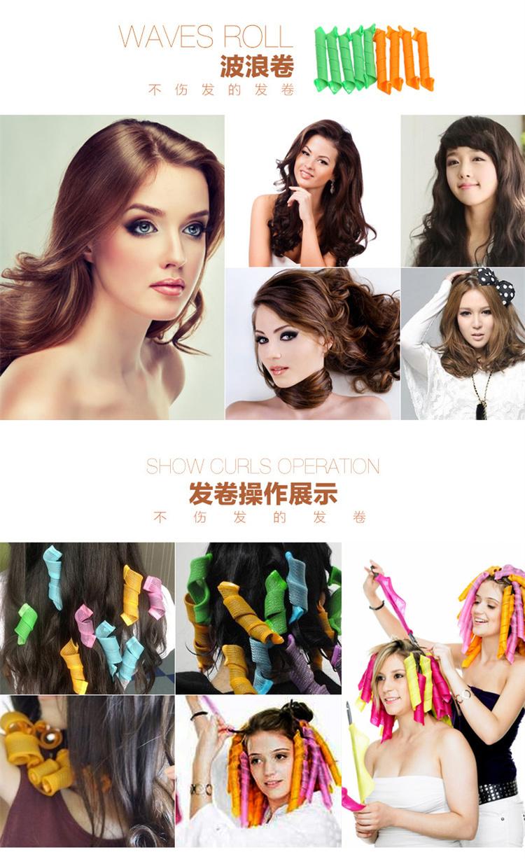 【diy发型卷发神器 蜗牛卷波浪卷】-无类目-美妆工具