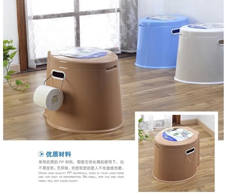 【加厚加高便携式塑料成人马桶移动坐便器孕妇内置