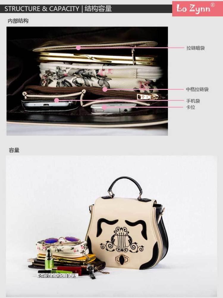 【印花黑白竖琴复古欧式马蹄创意包包】-无类目-女包