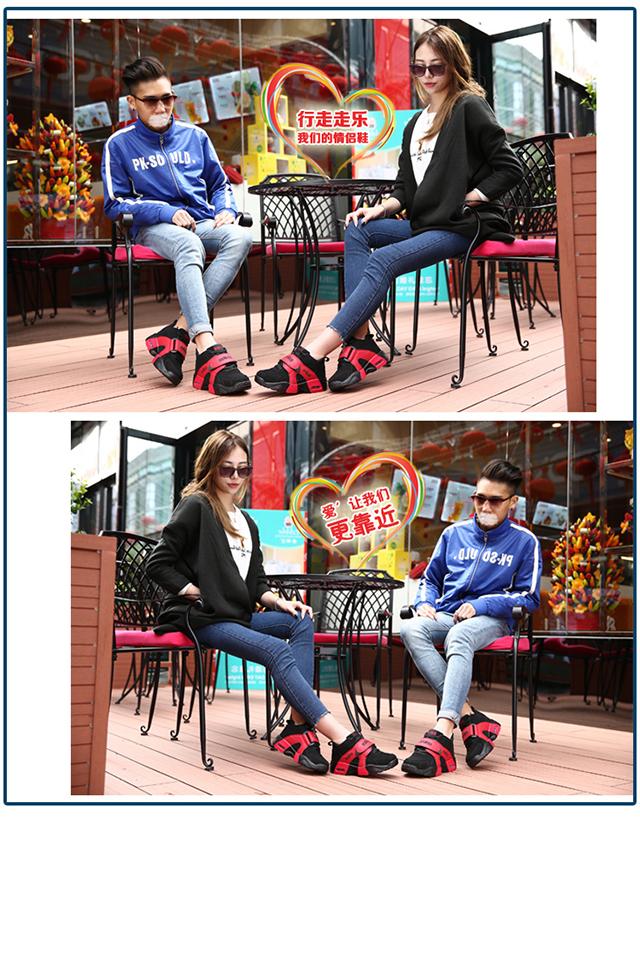 【【街拍情侣款】韩版ulzzang运动跑步鞋】-鞋子