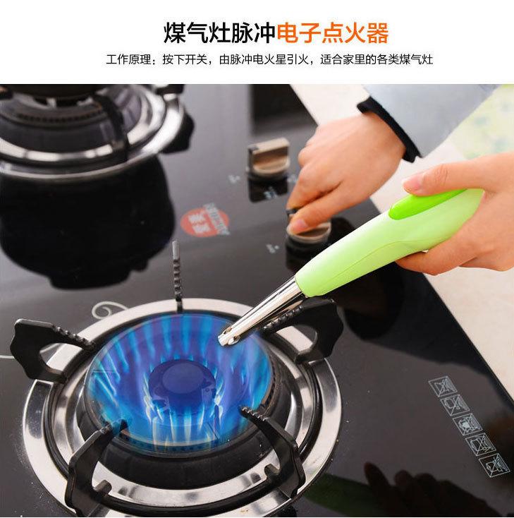 升级款厨房电子煤气灶脉冲打火器棒