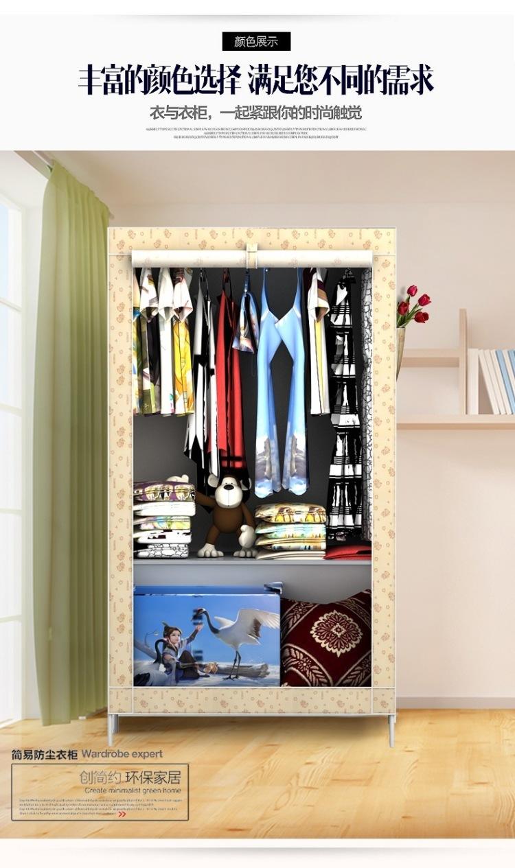 【无纺布组装折叠布衣柜】-家居-简易衣柜
