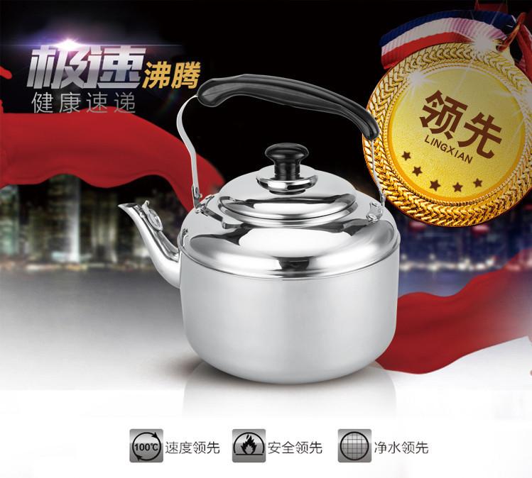 【304不锈钢加厚水壶烧水壶煤气大容量鸣笛天然气