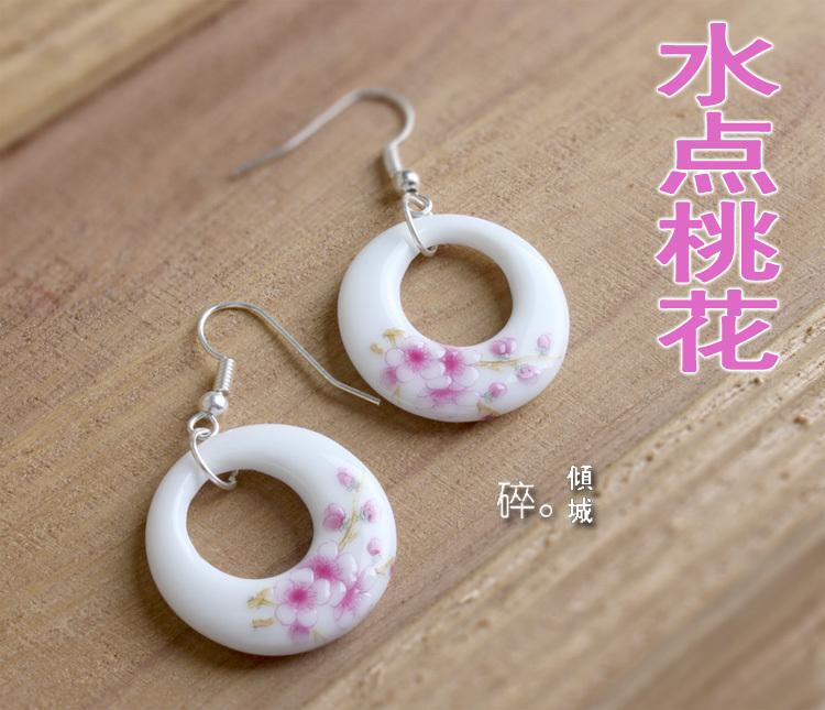 陶瓷手绘耳环瓷