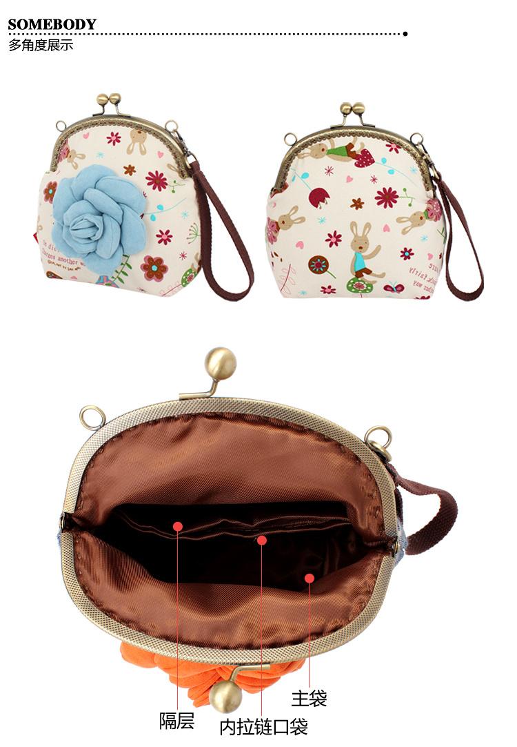 复古玫瑰花小挎包 三色补丁原创设计口金包包手工斜跨包迷你女包