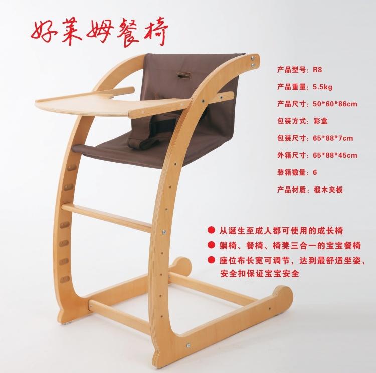 出口日本木制餐椅 多功能儿童餐椅 成长椅