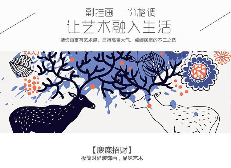 中华麋鹿园手绘图