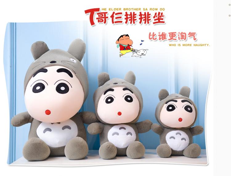【蜡笔小新变身龙猫 熊猫公仔
