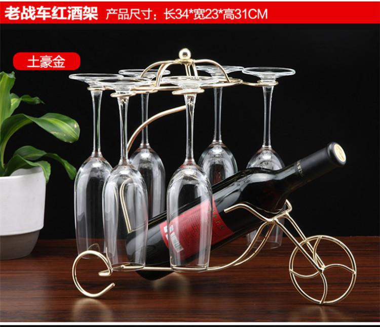 创意红酒架红酒杯架欧式葡萄酒架子时尚酒瓶架海盗船高脚杯架摆件