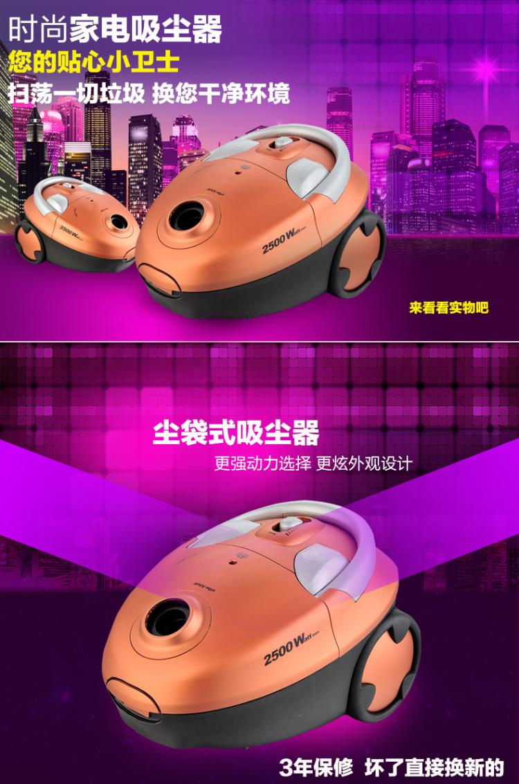 【吸尘器】-null-吸尘器_家用电器_生活电器-巨亨生活