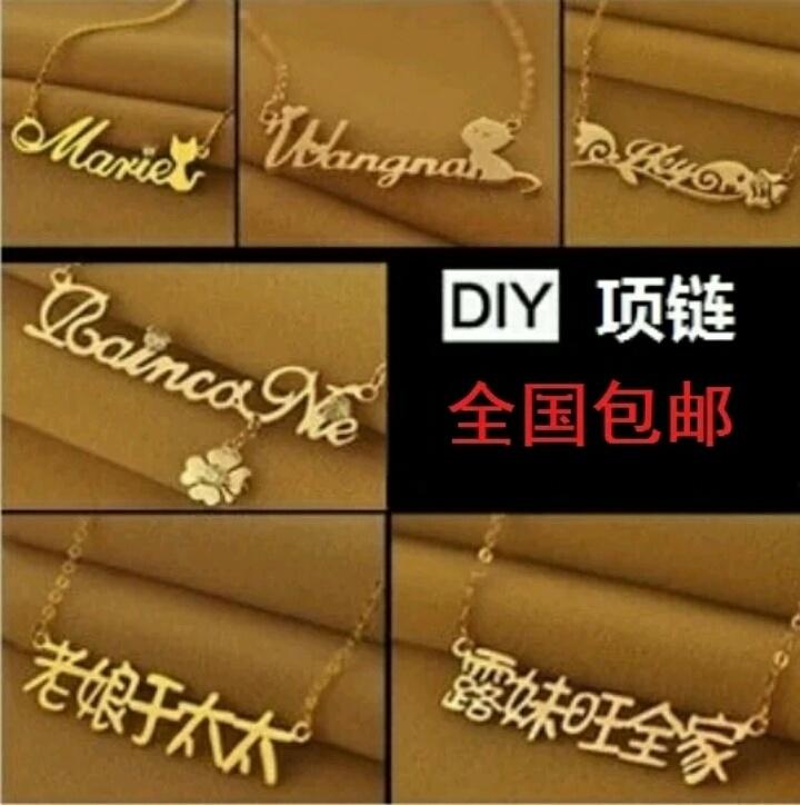 饰品生日礼物字母锁骨项链