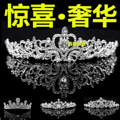 【结婚新娘皇冠头饰新娘饰品日韩式盘发大号欧式公主