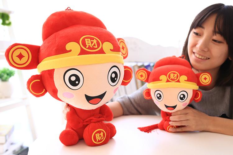 【毛绒玩具猴公仔猴年吉祥物发财猴招财猴子会唱歌猴