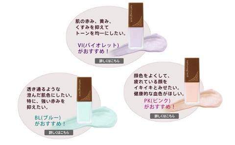 孕妇能用的护肤品日本