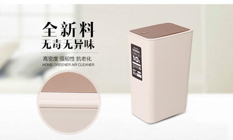 【日本厨房卫生间家用垃圾桶创意塑料纸篓卧室带盖筒