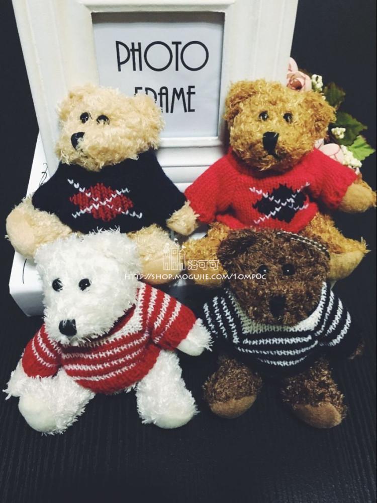 高档手工制作毛衣泰迪熊钥匙扣