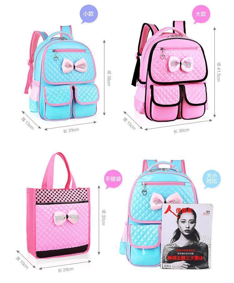 韩版儿童书包学生书包女生女孩可爱双肩包学生背包