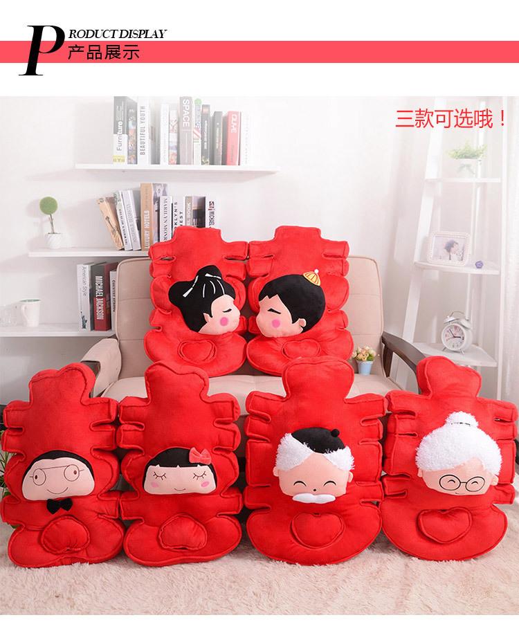【结婚喜字抱枕婚庆压床红双心喜字靠垫批发毛绒玩具