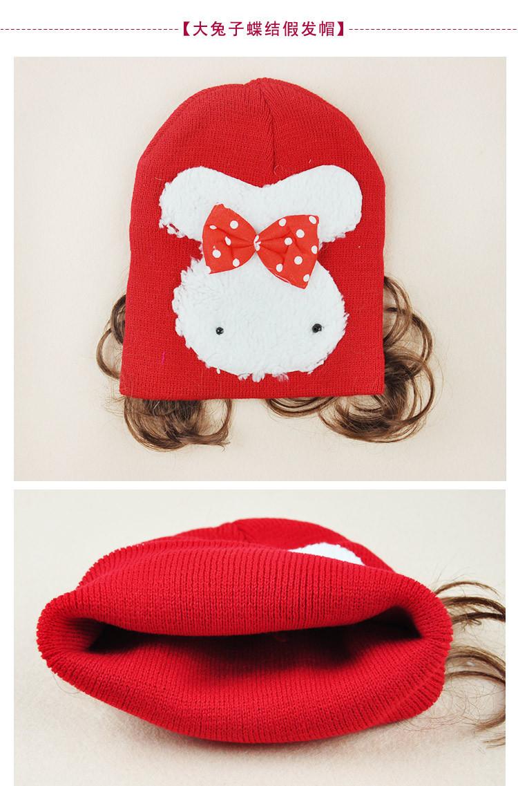 女宝宝帽婴儿毛线帽儿童帽子假发帽子公主假发套头帽韩版秋冬款
