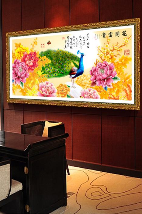 【5d魔方钻石画孔雀满钻客厅新款动物画贴钻钻石绣