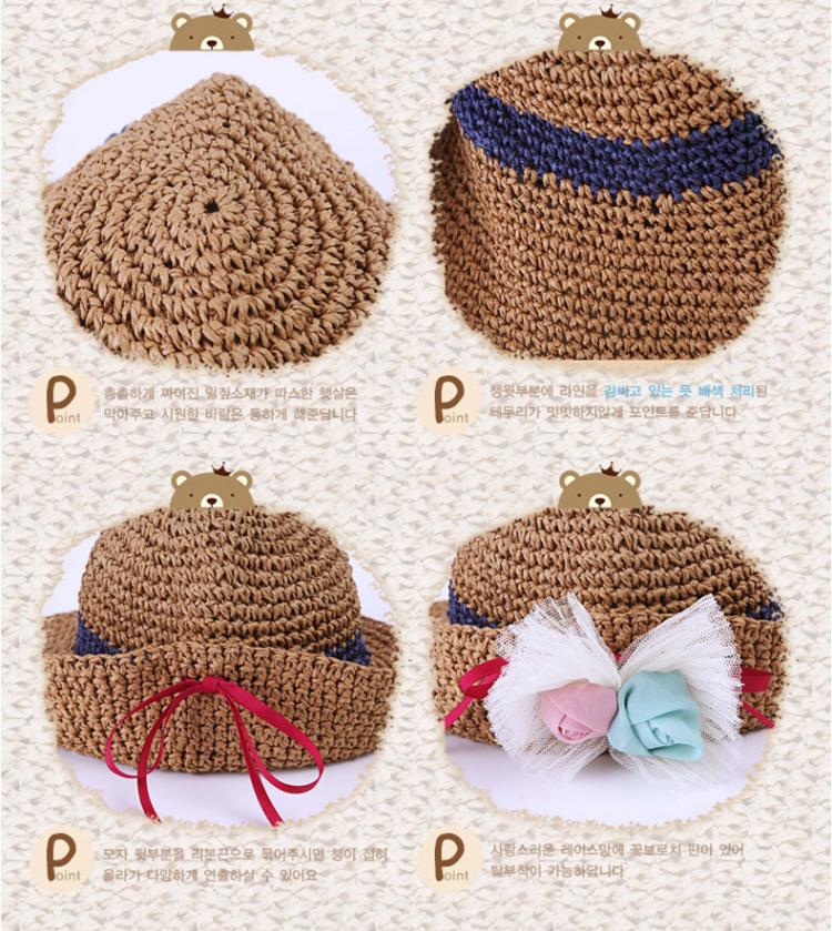 婴儿帽子儿童帽子宝宝帽子春夏季盆帽公主手工编织帽韩版女童