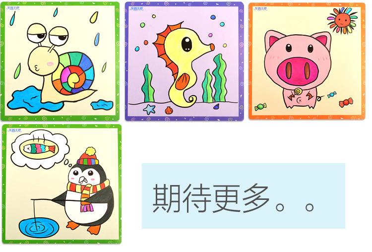 涂鸦水彩画气球画 儿童填色画涂色画 早教diy手工涂色套装