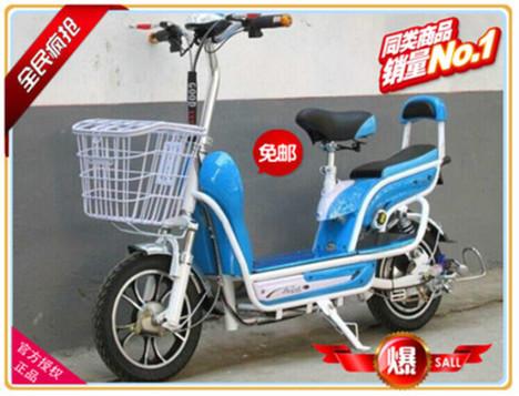 【2014新款爱玛迷你电动自行车电瓶车】-无类目-其他