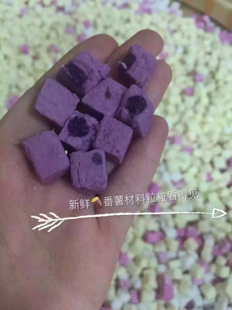 【蔬果水晶汤圆,纯手工制作】-无类目-其他-weixin
