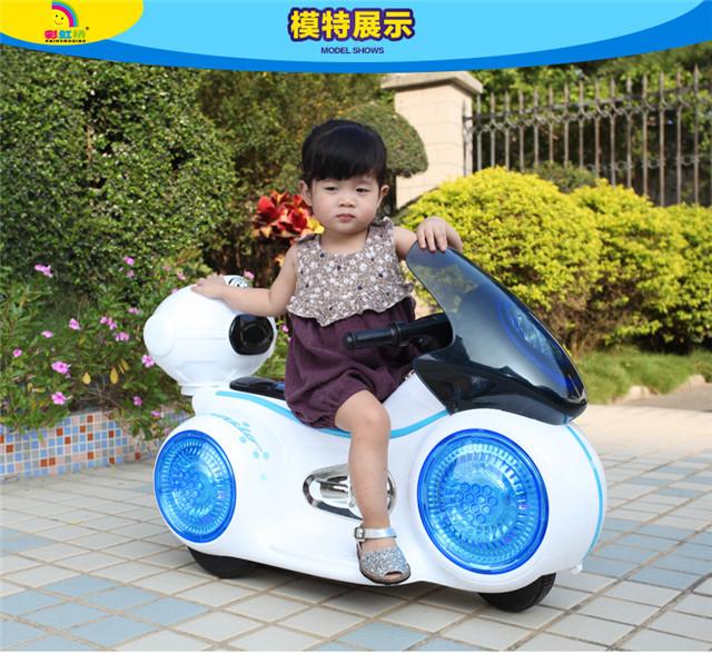 【儿童电动车 摩托车】-母婴-母婴用品