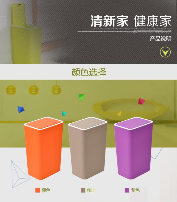 【创意有盖欧式垃圾桶客厅厨房浴室垃圾桶】-null