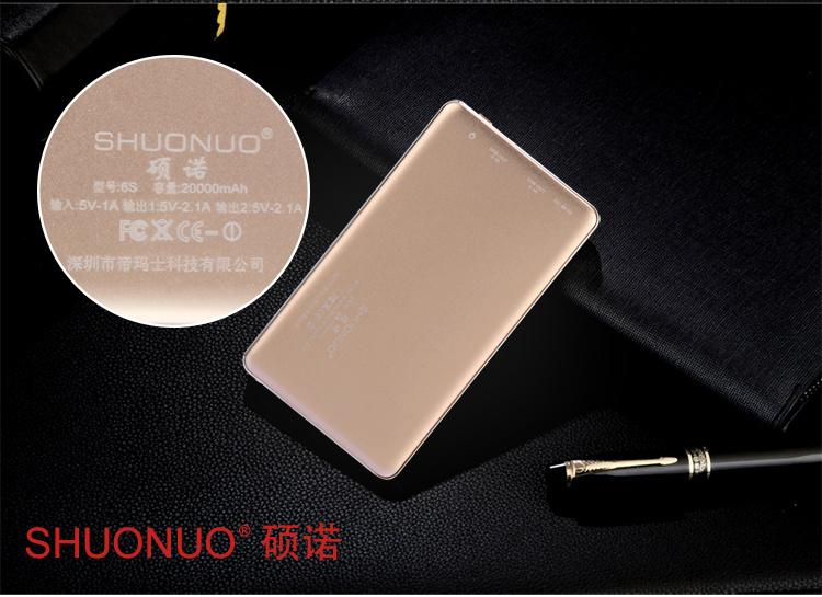 新款正品手机充电宝20000m毫安可带上飞机
