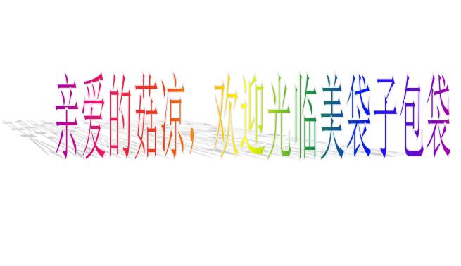 【欧美时尚春夏新款车缝线手提包】-包包-箱包皮具