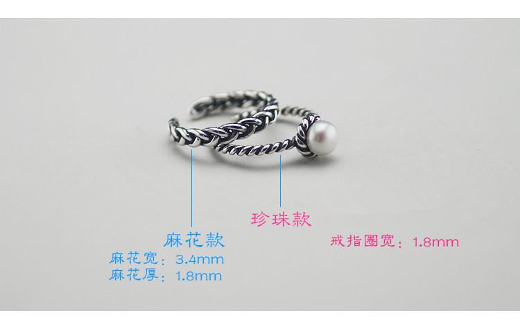 复古编织麻花嵌珍珠开口戒指2件套
