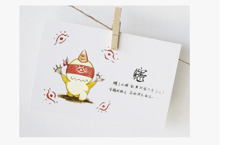 【100张装】diy空白明信片 水彩彩铅卡片