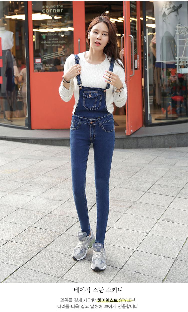 【20116新款背带牛仔裤女修身显瘦小脚背带裤】-衣
