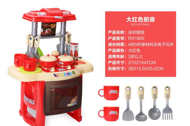 【儿童餐具台过家家玩具】-无类目-彩泥/手工制作