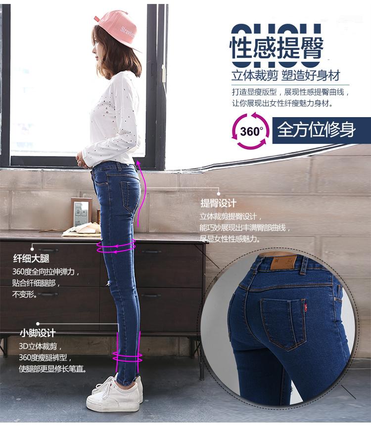 【千寻韩版弹力显瘦破洞牛仔裤】-衣服-裤子