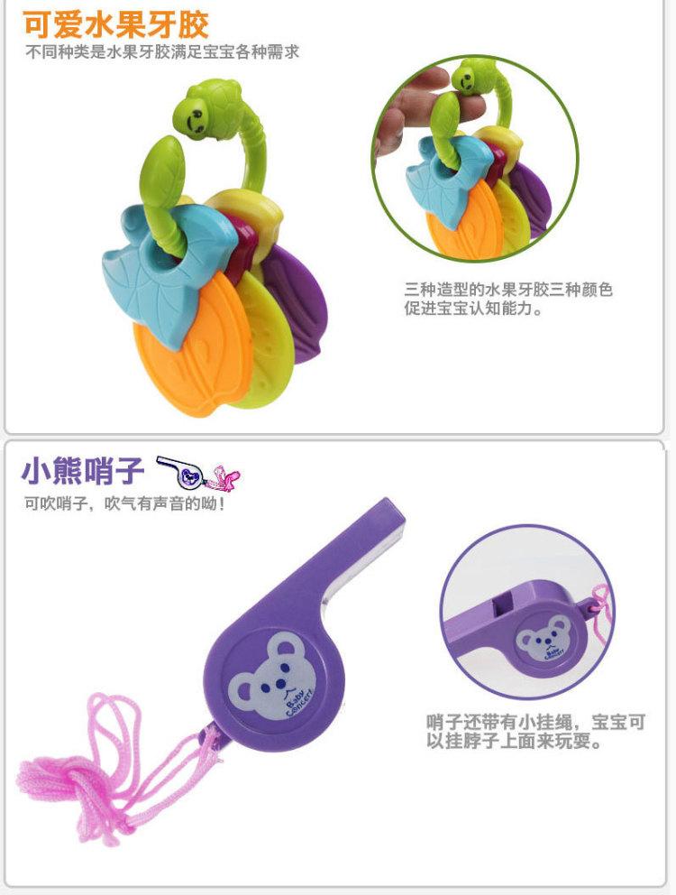 【手拍鼓音乐儿童早教益智玩具】-家居-母婴用品