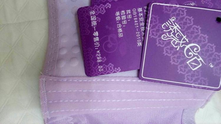 欧式卧室装修效果图淡紫色