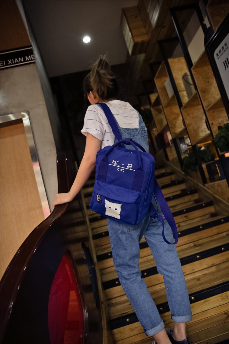 【【呆萌】日韩可爱小猫咪休闲学院风双肩包】-包包