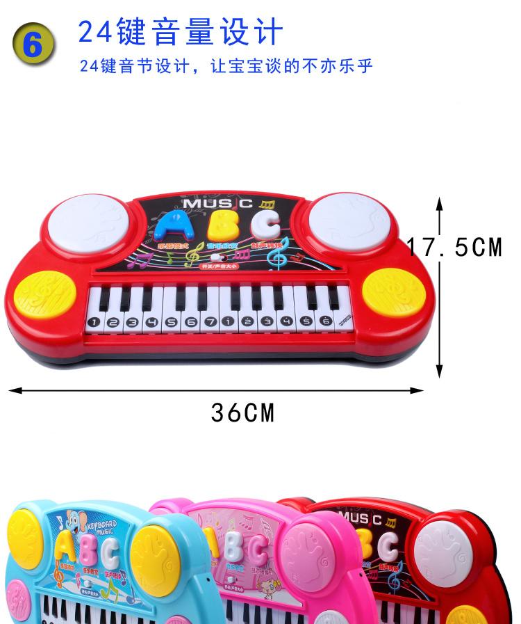 儿童电子琴 24键可充电音乐玩具