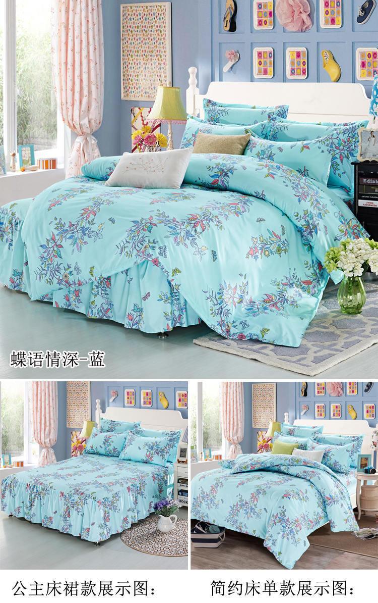产品参数 床品套件:四件套 床品风格:韩式风 床品工艺:荷叶边 款式图片