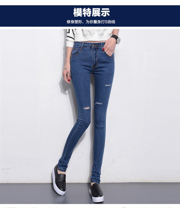 【破洞牛仔裤女小脚裤】-衣服-裤子