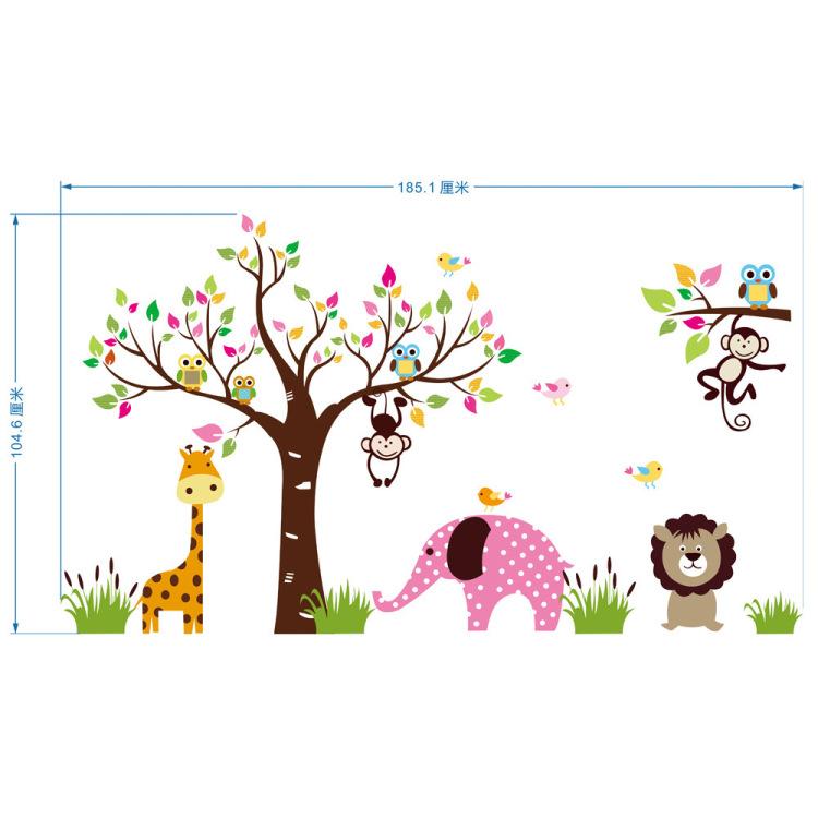 【森林乐园 创意卡通动物墙贴